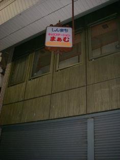 yawatahama02.jpg