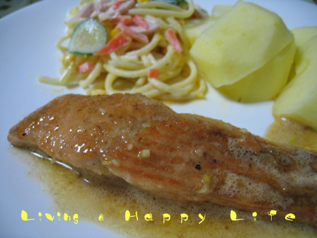 鮭のムニエルレモンバターソース