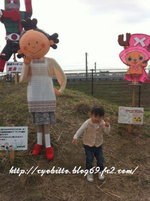 11_20111104222323.jpg