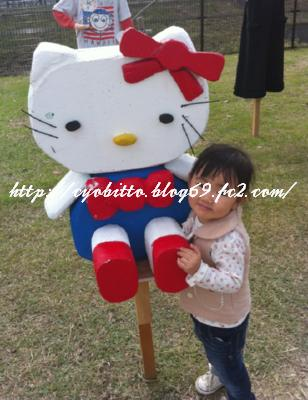 12_20111104222442.jpg
