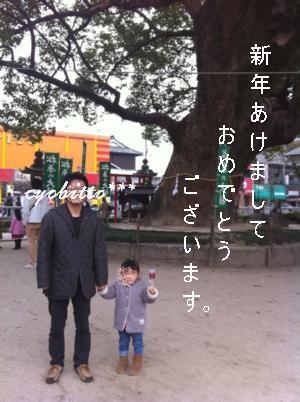 1_20120105201933.jpg