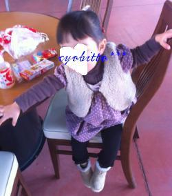 25_20111126203440.jpg