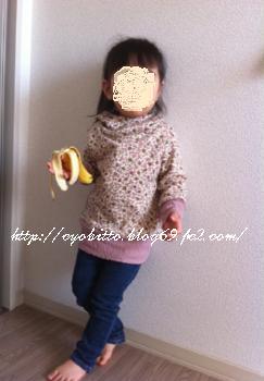 55_20111213194332.jpg