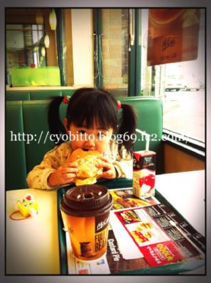 IMG_8246_20120206162457.jpg