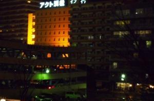 ouchi_convert_20090301130159.jpg