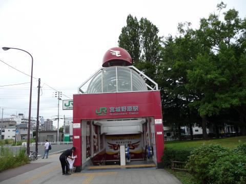 イヌワシ駅舎