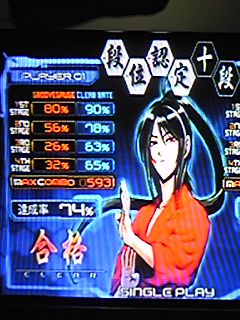 CS RED 十段