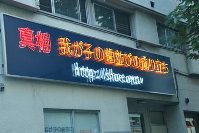 2008100422.jpg