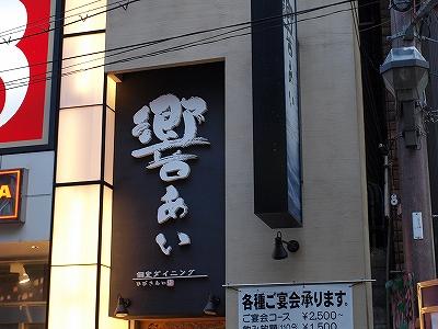 o5-P1181606.jpg
