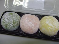 豊寿庵 大福餅2