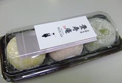 豊寿庵 大福餅3