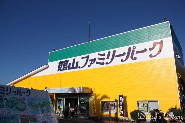 2010012711.jpg