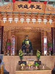 taiwan (51)