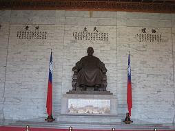 taiwan (74)