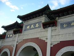 taiwan (104)