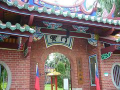 taiwan (130)