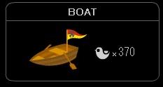 """""""BOAT-3"""""""