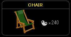 """""""CHAIR"""""""