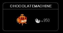 """""""チョコレートマシーン"""""""