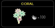 """""""CORAL-2"""""""