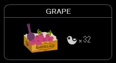 """GRAPE"""