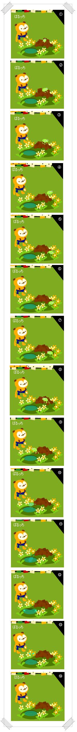 """""""春到来②"""""""