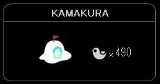 """KAMAKURA"""
