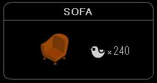 """""""SOFA-B-1"""""""