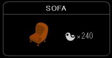 """""""SOFA-B-2"""""""