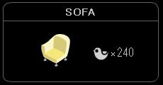 """SOFA-W-1"""