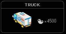 """""""TRUCK-B"""""""