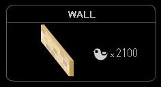 """""""WALL-2"""""""