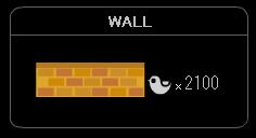 """WALL"""""""