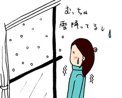 私はバザー担当だから、野菜も用具ももち米も洗わなくてすんだんですけどね(^皿^)