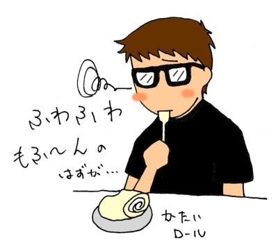 そのうち私よりケーキ上手になるかも!?