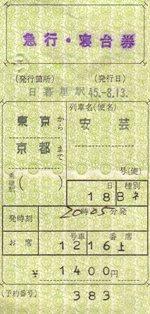 t-06.jpg