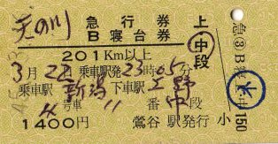 t-09.jpg