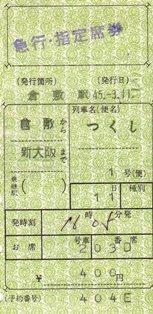t-11.jpg