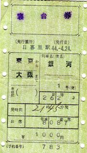 t-25.jpg