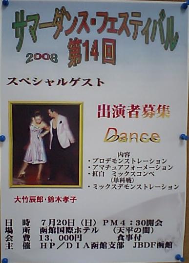 2008sama