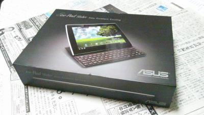 iphone_20120122202600.jpg