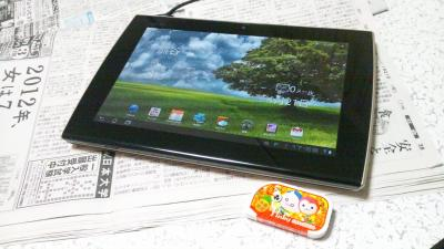 iphone_20120122202704.jpg