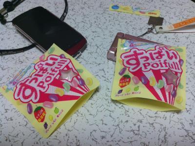 iphone_20120128225826.jpg
