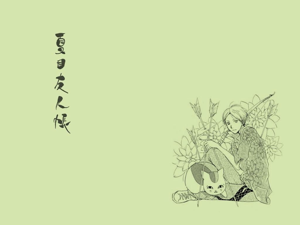 夏目友人帳 壁紙 アニメ壁紙 ... : 中1 問題 : すべての講義