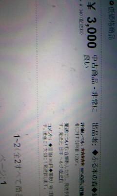 081027_183058.jpg