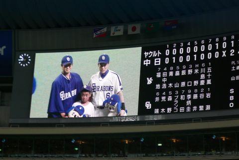 090815タカシ井端