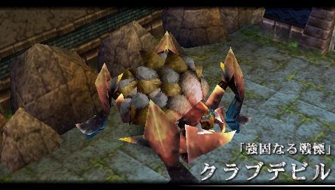 snap004_20090320151007.jpg