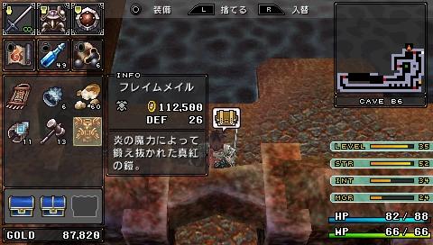 snap012_20090320153212.jpg