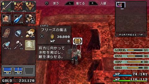 snap017_20090320153657.jpg