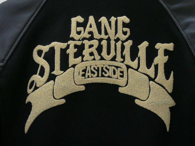 GANGSTERVILLE